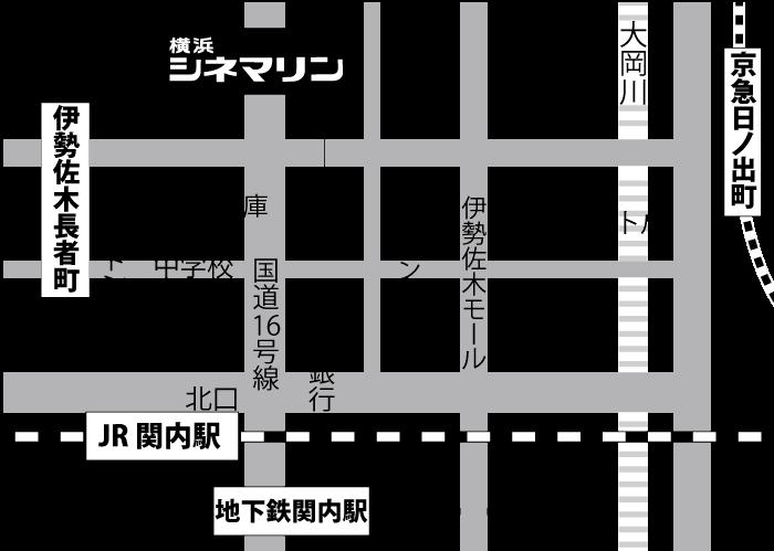 横浜シネマリン案内図