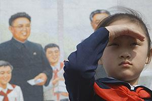 太陽の下で-真実の北朝鮮-