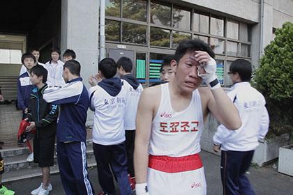 ウルボ ~泣き虫ボクシング部~
