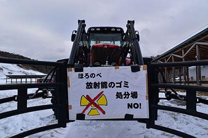 チャルカ~未来を紡ぐ糸車~