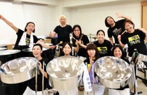 PANLAND Steel Orchestra