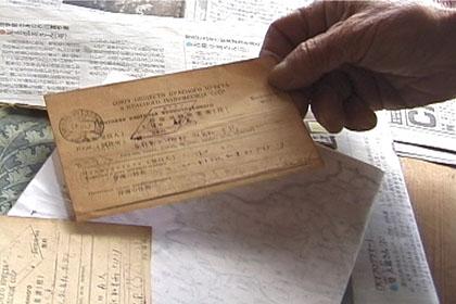 祖父の日記帳と私のビデオノート