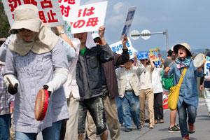 沖縄:彼らは銃剣とブルドーザーでやってきた!