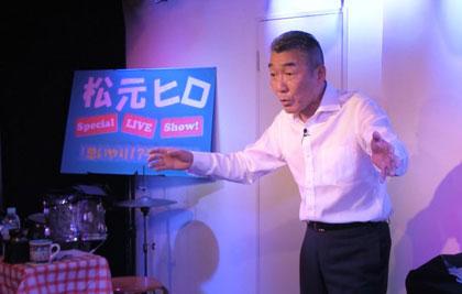 ザ・思いやり パート2 ~希望と行動編~