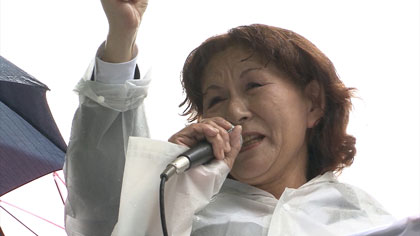 ニッポン国VS泉南石綿村画像