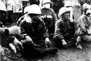 三里塚・第三次強制測量阻止闘争