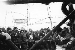 日本解放戦線・三里塚