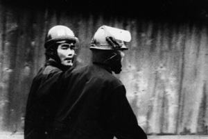 日本解放戦線・三里塚の夏