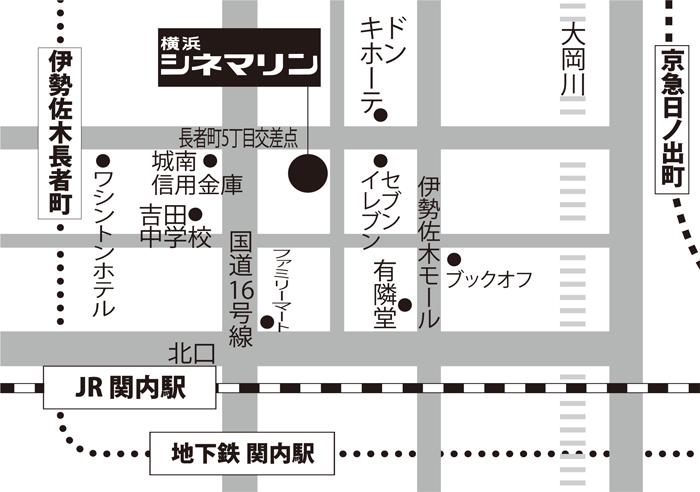 横浜シネマリンマップ